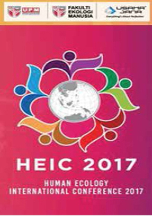 https://www.facebook.com/HEIC2017/